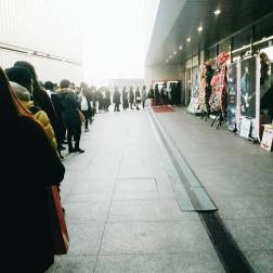 Fans lining up at Jung Joon Young solo concert in Seoul on Feb 25 2017