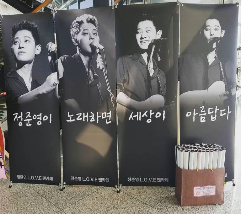 Jung Joon Young solo concert in Daegu 20170311